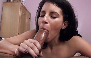 Tessa Fowler MFC 1 sexo español latino